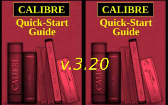 Calibre-ebook v 3 20 - Cross-Platform - Passione per Ubuntu